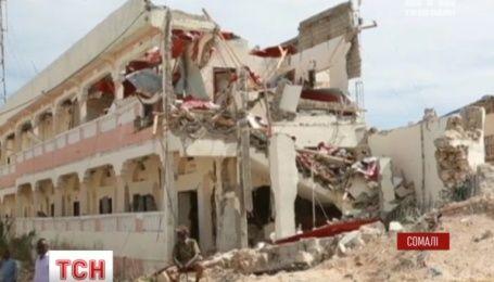 Щонайменше 20 людей загинуло внаслідок теракту у Сомалі