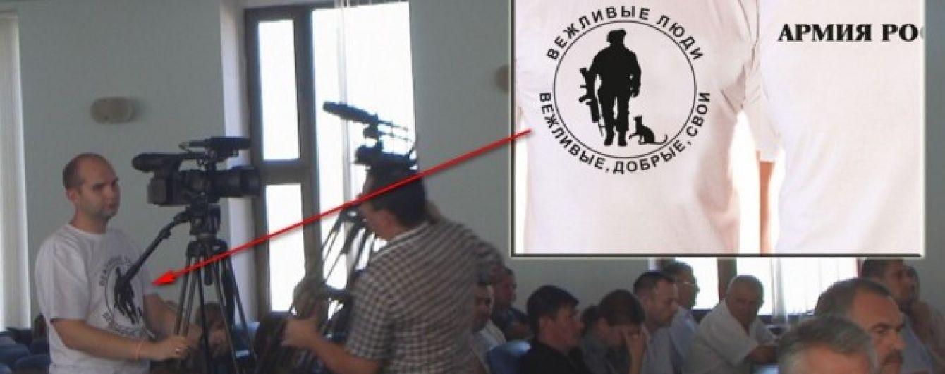 У Лисичанську оператор місцевого каналу прийшов до міськради у проросійській футболці