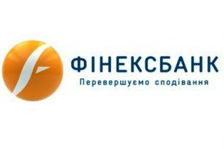 В Украине самоликвидируется еще один банк