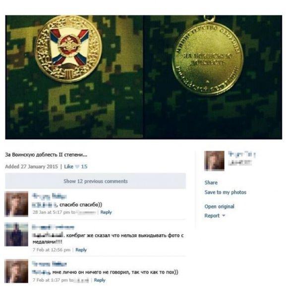 Російські медалі Bellingcat