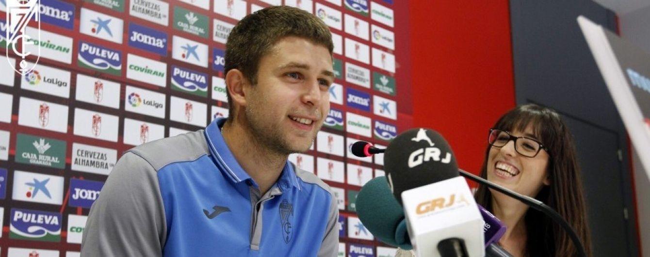 Кравець заявив, що адаптація в чемпіонаті Іспанії для нього не є проблемою