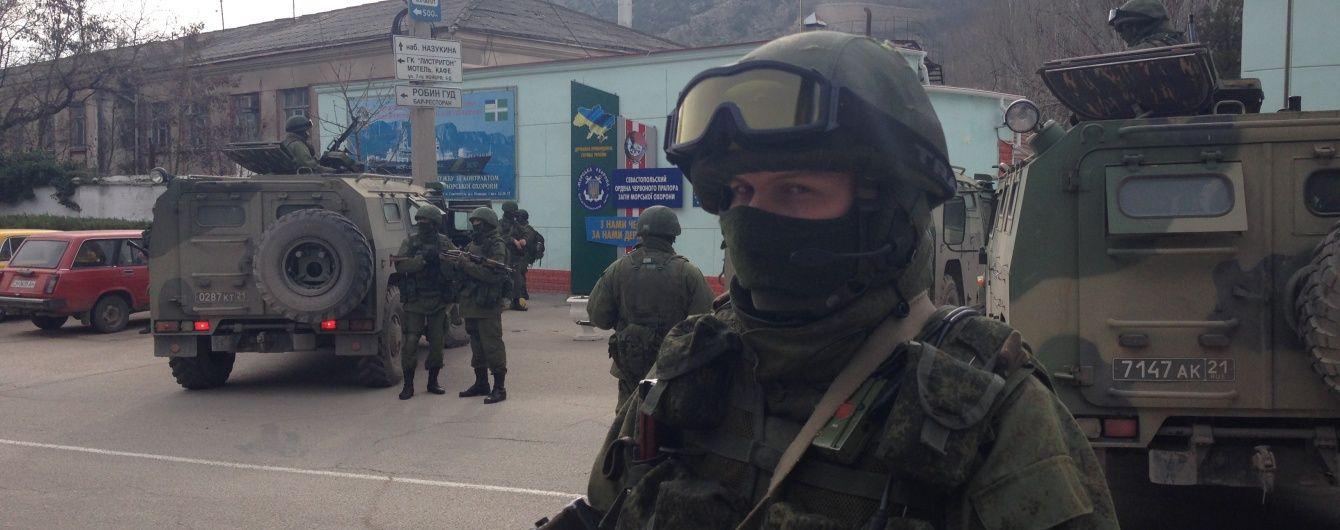 """Адвокат Януковича в суде назвал солдат Путина """"миротворцами"""""""