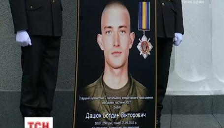 В годовщину трагедии вспомнили погибших от взрыва боевой гранаты возле Верховной Рады