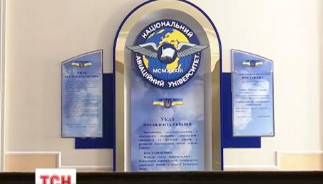 Ценное преподавание в НАУ: появились новые детали расследования дела ректора-взяточника