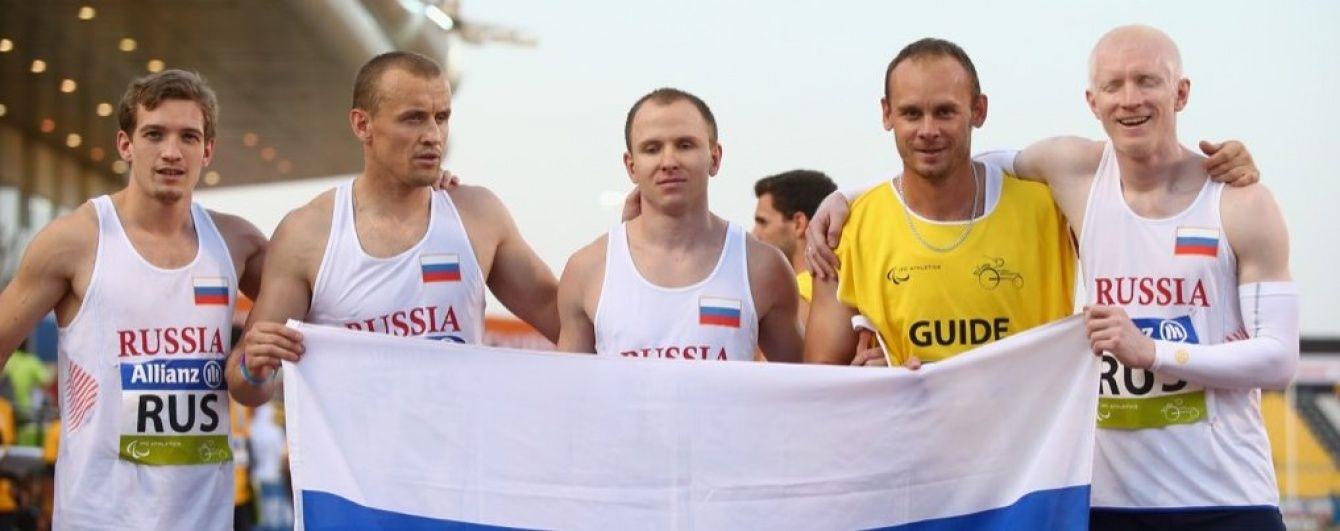 Російських спортсменів остаточно усунули від Паралімпіади-2016