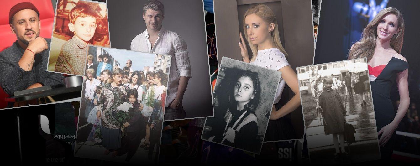 Вчать у школі: зірки показали архівні фото у День знань