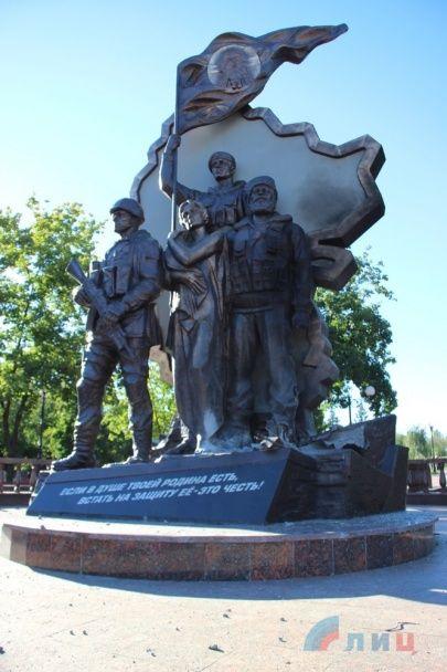 В окупованому Луганську підірвали пам'ятник бойовикам
