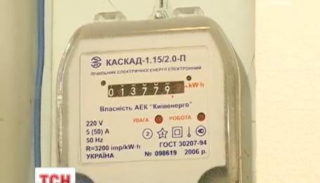 С первого сентября в Украине снова подорожала электроэнергия