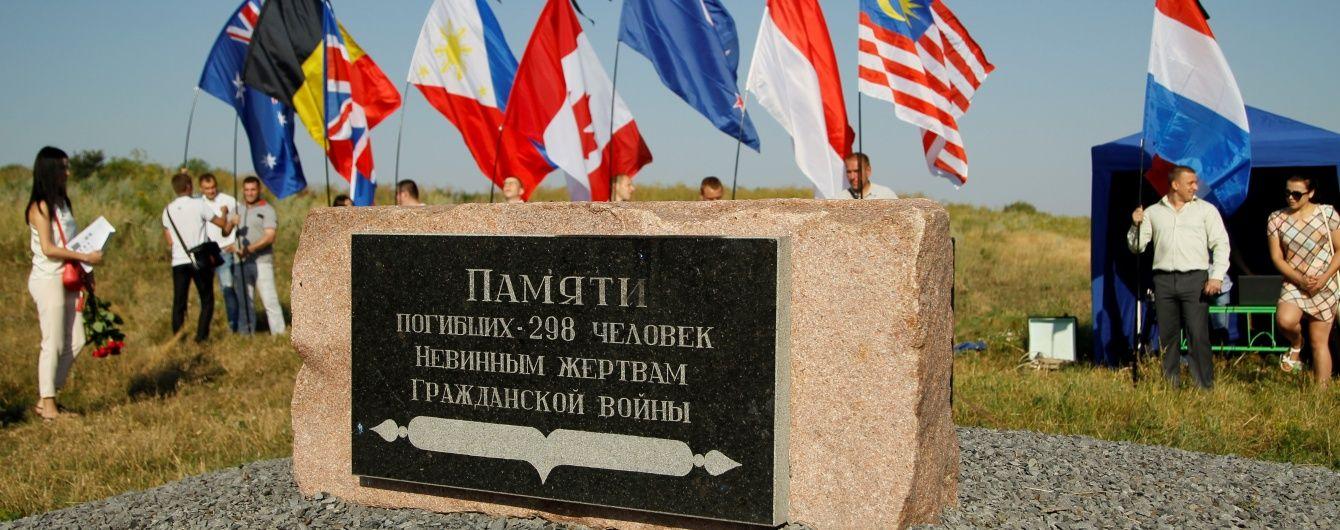 Росія перешкоджає притягненню до відповідальності винних у катастрофі малазійського Boeing - Клімкін