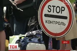 """Бойовики обстріляли контрольний пункт """"Мар'їнка"""""""