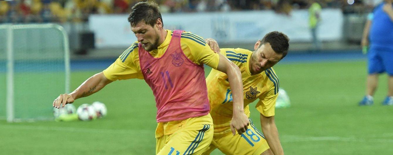 Розташування збірної України залишили п'ятеро гравців