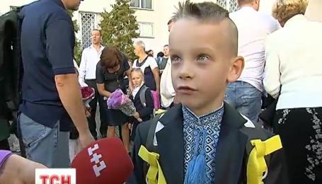 """""""П"""" - патриотические: одна из киевских школ отказалась от традиционных букв для параллельных классов"""