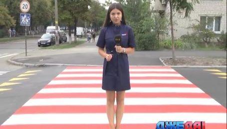 В столице появились ноу-хау пешеходные переходы