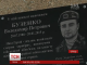 На фасаді рідної школи відкрили меморіальну дошку загиблому в АТО Володимиру Бузенку