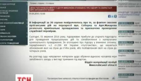 Геннадію Симову та Артему Слободянику оголосили про підозру після бійки у центрі Миколаєва