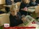 """""""Виховані"""" та """"Мудрі"""": одна з київських шкіл змінила систему найменування класів"""