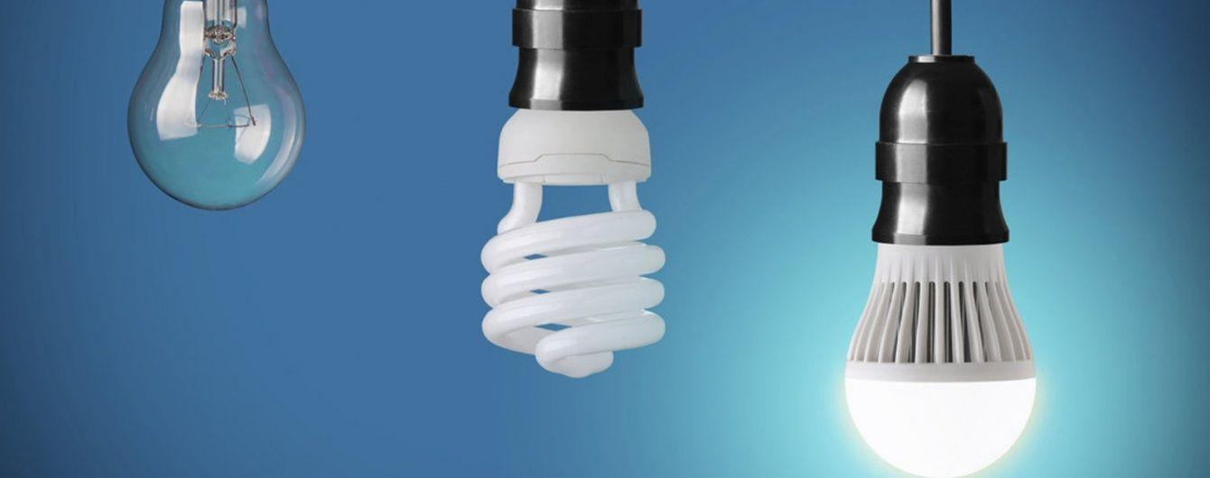 Як обрати LED-лампочку