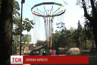 У центральному парку Івано-Франківська діти травмувалися на каруселі