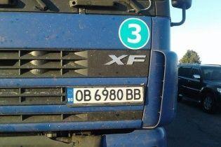 ДТП на Київщині: затримано водія фури, який збив колону велосипедистів