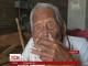 В Індонезії з'ясовують правдивість паспорту найстаршого чоловіка на планеті