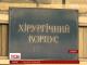 Закінчується засідання спецкомісії, яка вивчає причини смертельного ДТП під Києвом