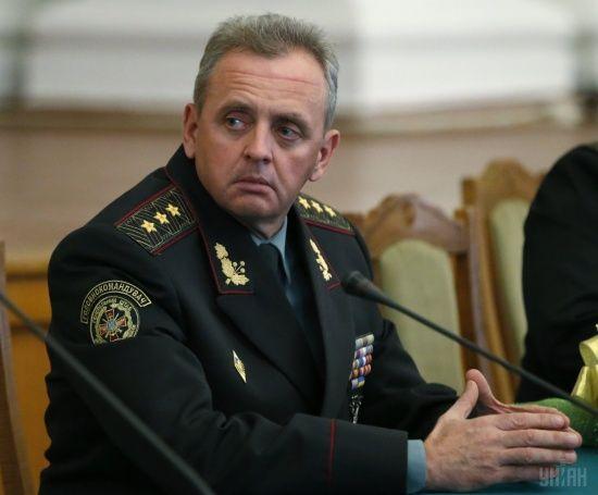 В Калинівку, де вибухнув військовий склад, виїхав Муженко