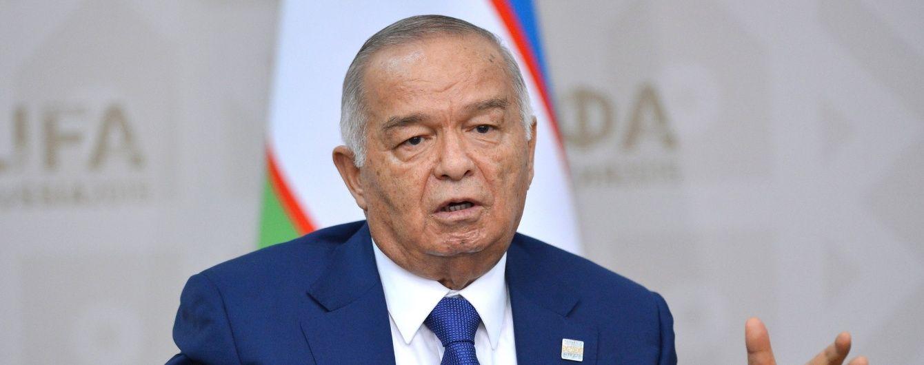 В Узбекистані спростували заяву про смерть Карімова