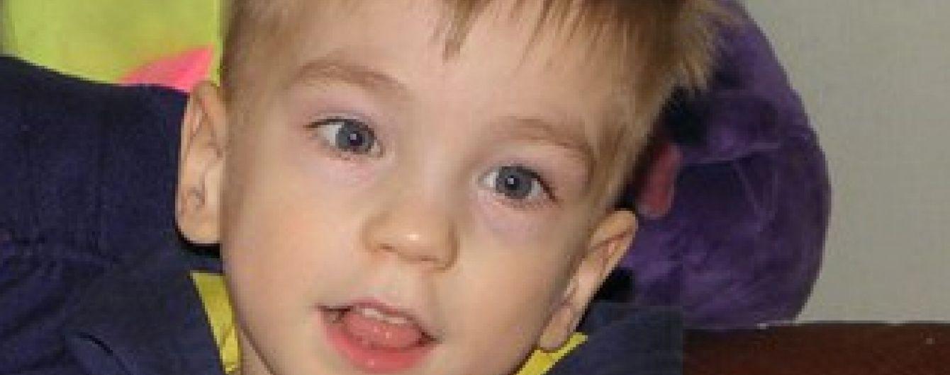 Допоможіть батькам Богданка вилікувати сина