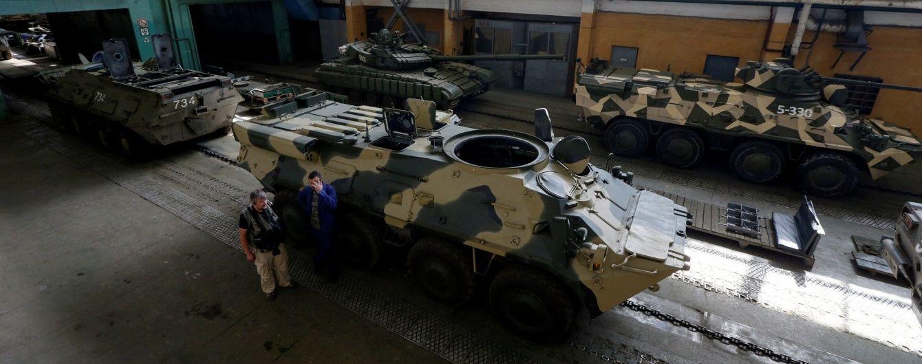 Украина разорвала соглашение с РФ относительно экспорта товаров военного назначения