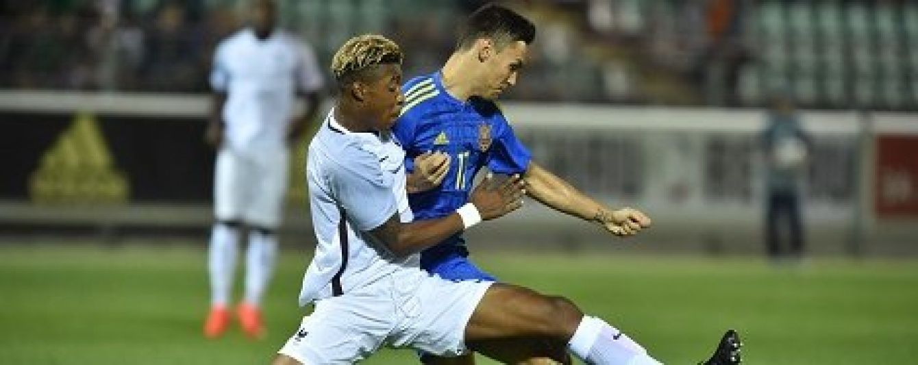 Молодіжна збірна України сенсаційно перемогла Францію у відборі до Євро-2017