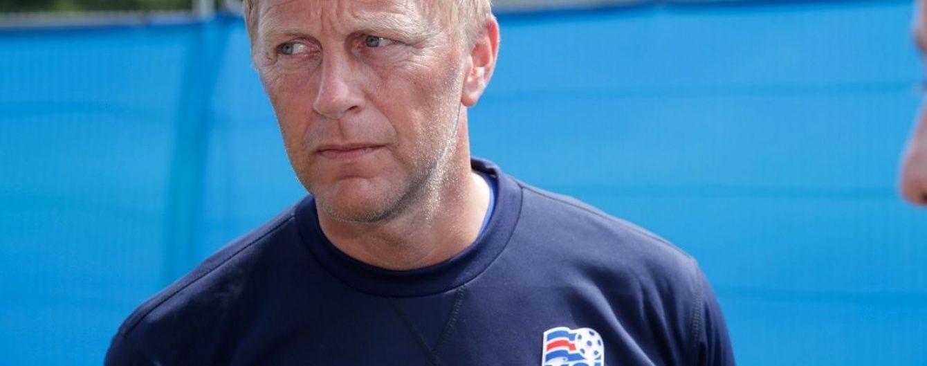 Тренер збірної Ісландії назвав Україну сильною командою