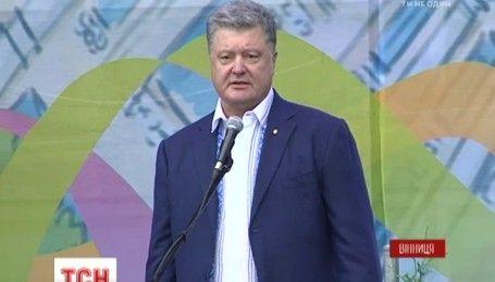 Порошенко розповів, коли Україна отримає безвізовий режим