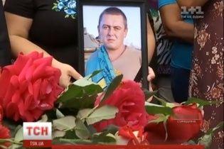 На Сумщині попрощалися із бійцем АТО Сергієм Харченком