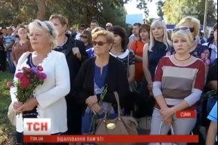 У Сумах вшановували пам'ять бійців 27-ї реактивної артилерійської бригади