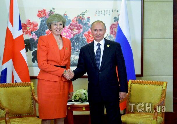 """У Китаї стартував саміт """"Великої двадцятки"""""""