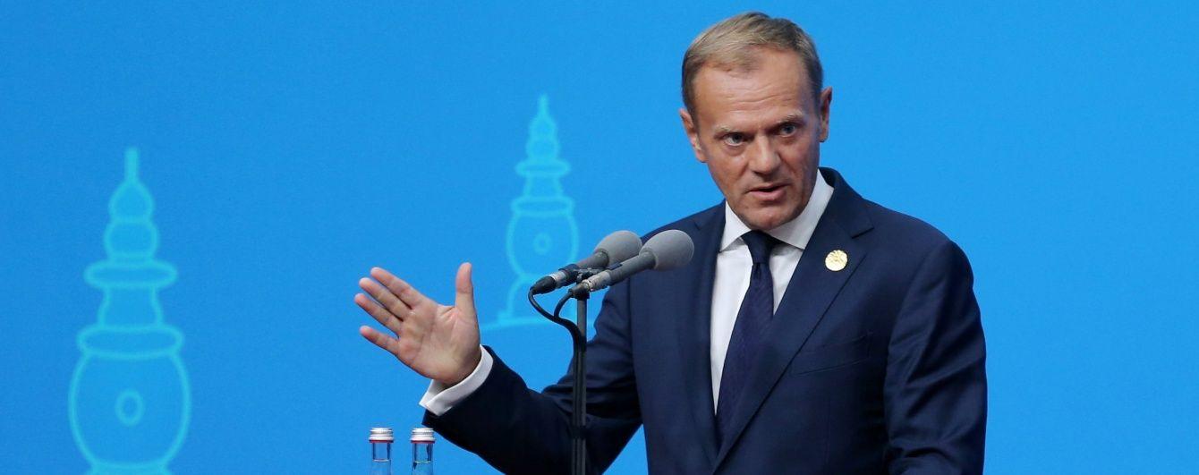 Туск закликав Китай долучитися до вирішення мігрантської кризи в Євросоюзі