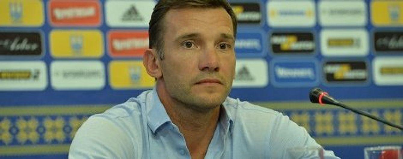Шевченко зізнався, що хвилюється перед дебютним матчем у збірній України