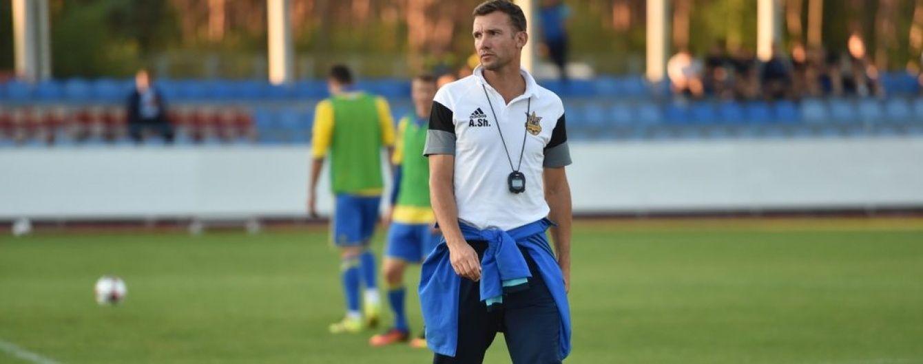 Шевченко настаивал, чтобы сборная Украины играла в Харькове - Павелко