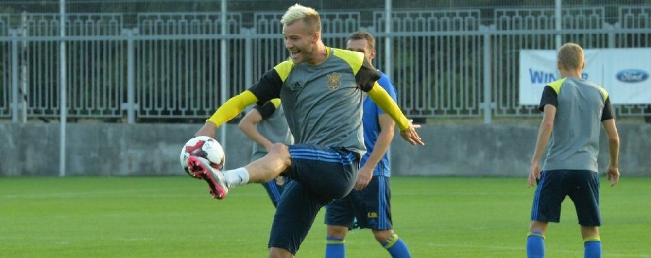 Сформовано заявку збірної України на матч проти Ісландії