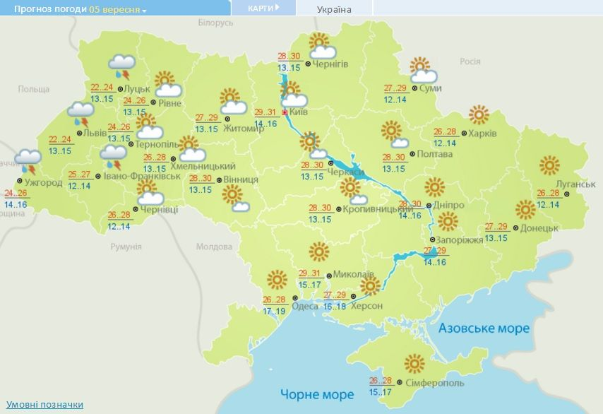 Погода по россии май