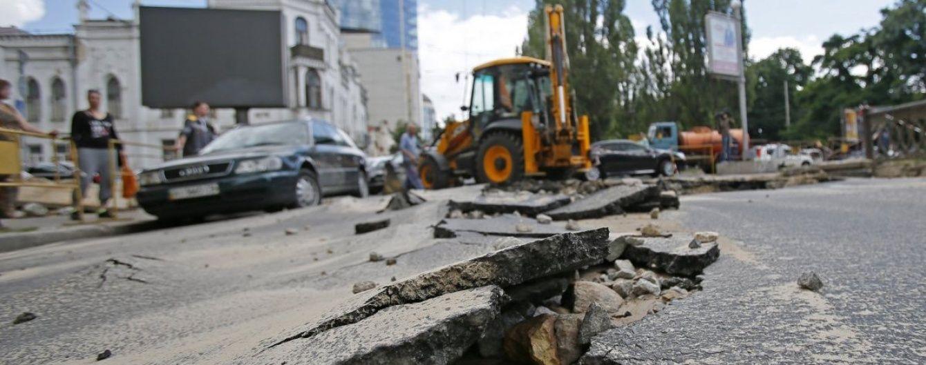 В Україні запрацює спецфонд для ремонту та будівництва доріг