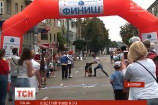 Мер Житомира знепритомнів після того, як пробіг 21 кілометр