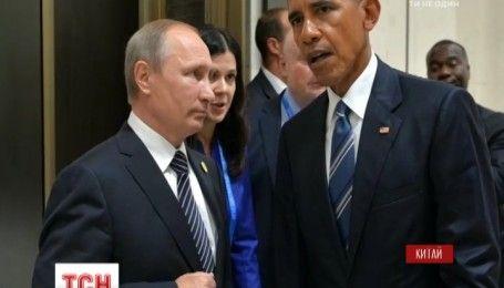 Украинский вопрос обсудили Путин и Обама на саммите G20 в Китае