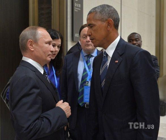 Володимир Путіна та Барак Обама _1