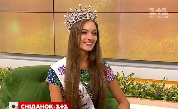 Міс Україна 2016 у Сніданку з 1+1 _1