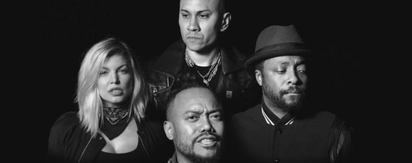 """The Black Eyed Peas разом із світовими зірками """"воскресили"""" свій старий хіт"""