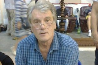 Ющенко прокоментував своє фото на блошиному ринку