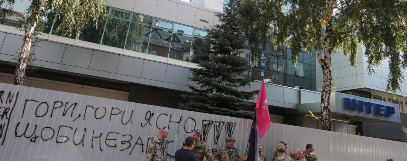 """Сервери """"Інтера"""" з відео нападу на канал були залиті водою - Аваков"""