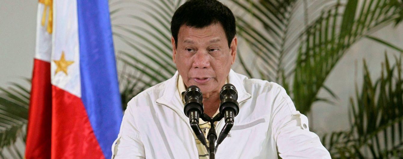 Скандальний президент Філіппін непристойно облаяв Барака Обаму