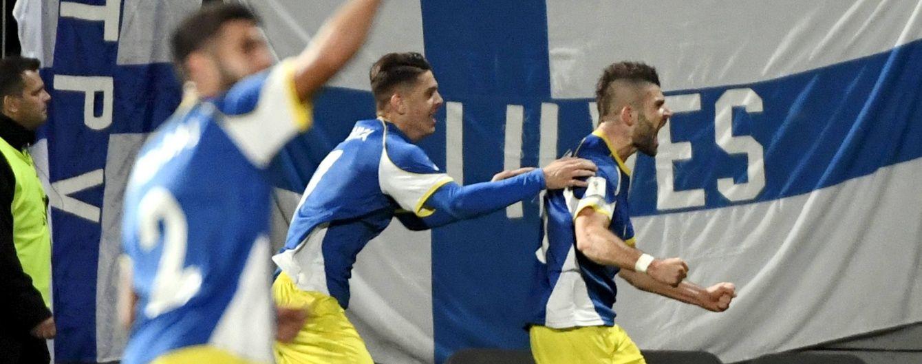 Футбольна збірна Косова здобула нічию у дебютному офіційному матчі